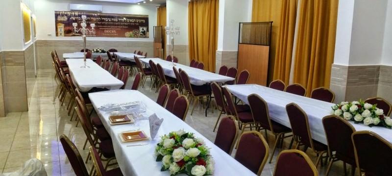 ЗАЛ ТОРЖЕСТВ «770» Хайфа. Израиль