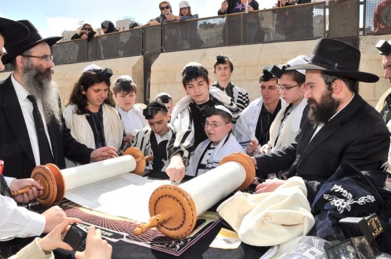 Бар мицва в Израиле | Центр Хабад Хайфа